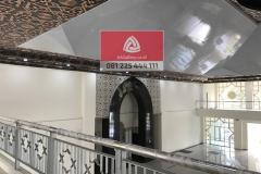 interior-kubah-masjid-tembaga-kuningan-40