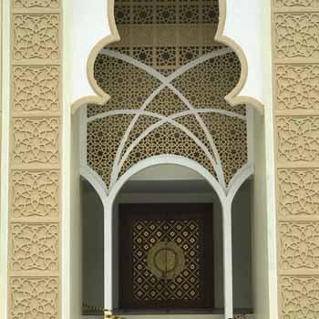 Kubah Masjid Islamic Center Padangpanjang Sumatera Barat
